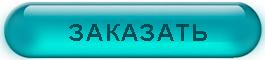knopka02
